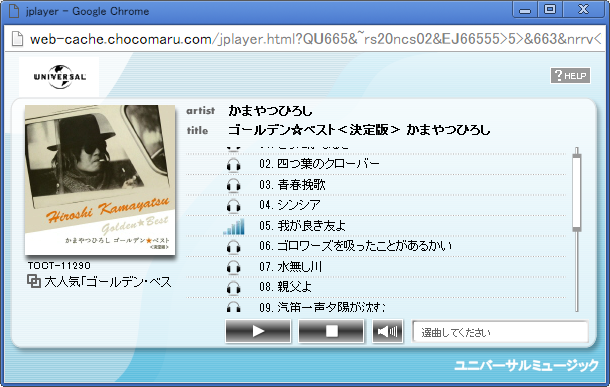best-kamayatsu02