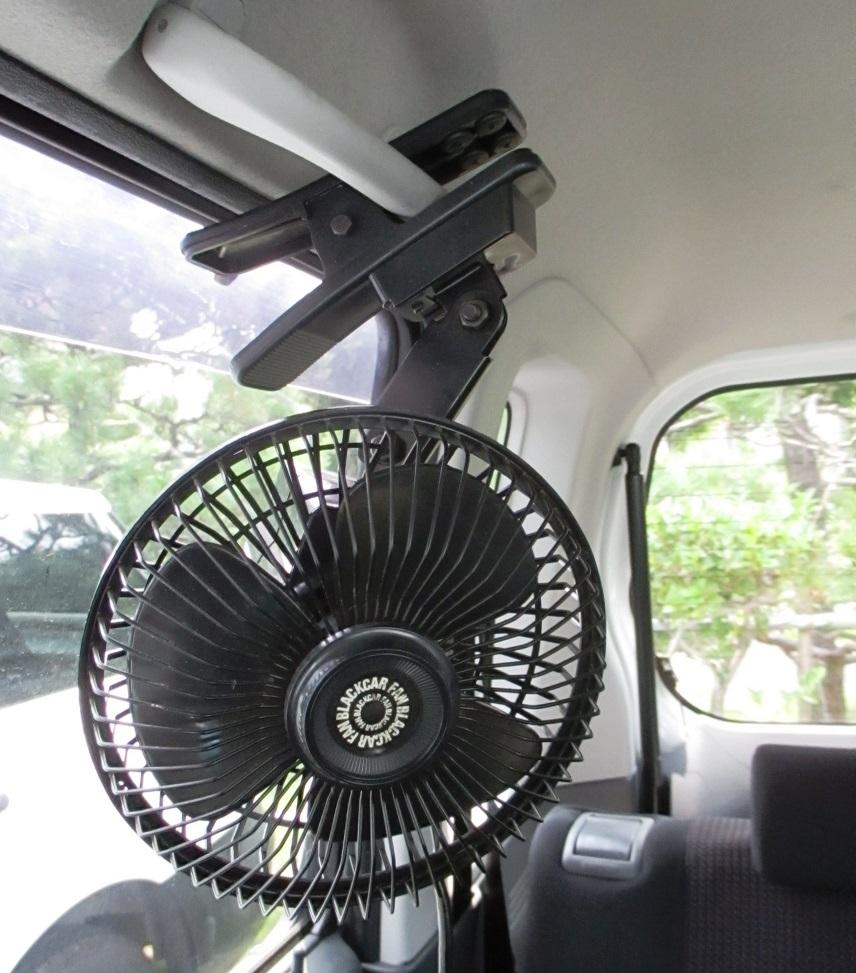 車内扇風機 カーファン