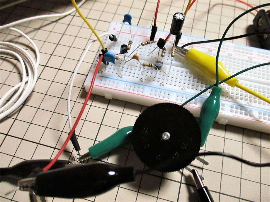 シャンテック電子 3石トランジスタラジオキット