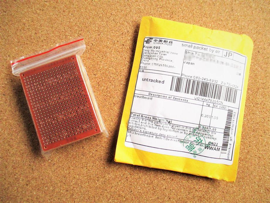 10個 PCB 5×7cm ユニバーサル基板 実験プレート