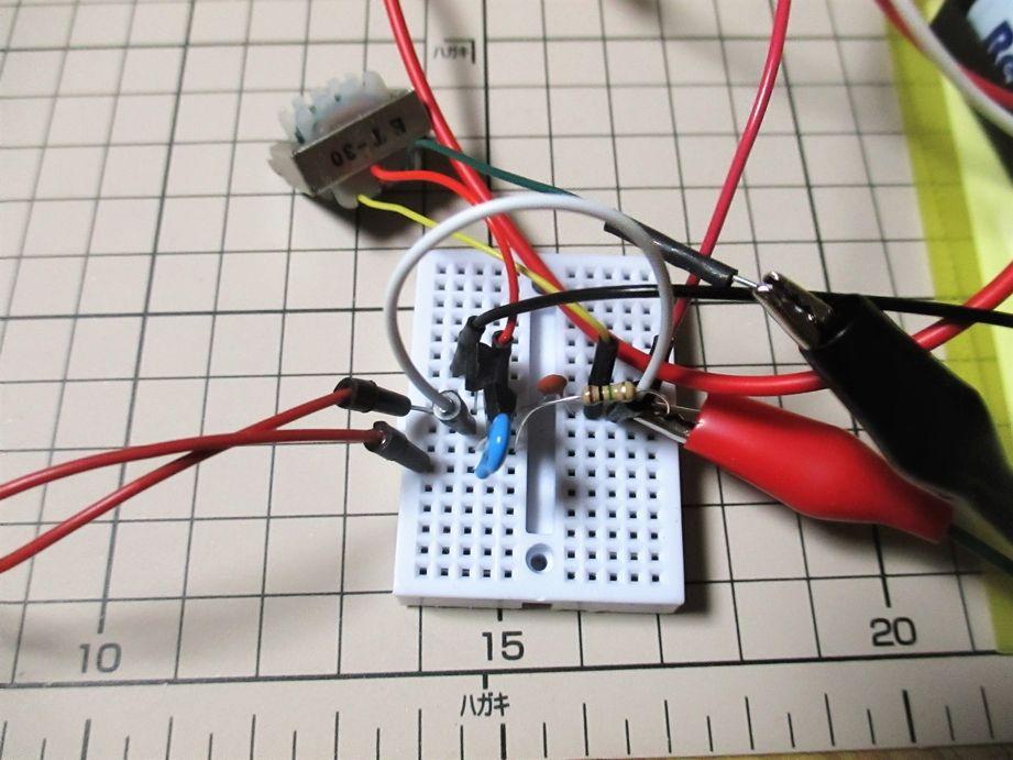 #7 簡単な回路でやさしい-直結式2石イヤホン・ラジオ ブレッドボード