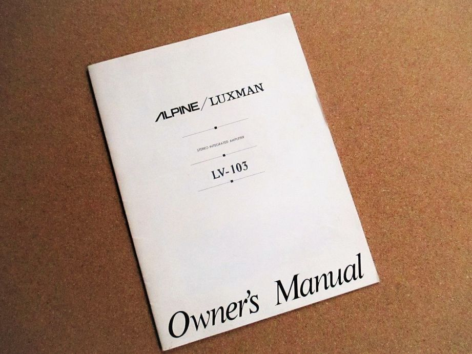 ALPINE/LUXMAN LV-103 Owner's Mnual 01