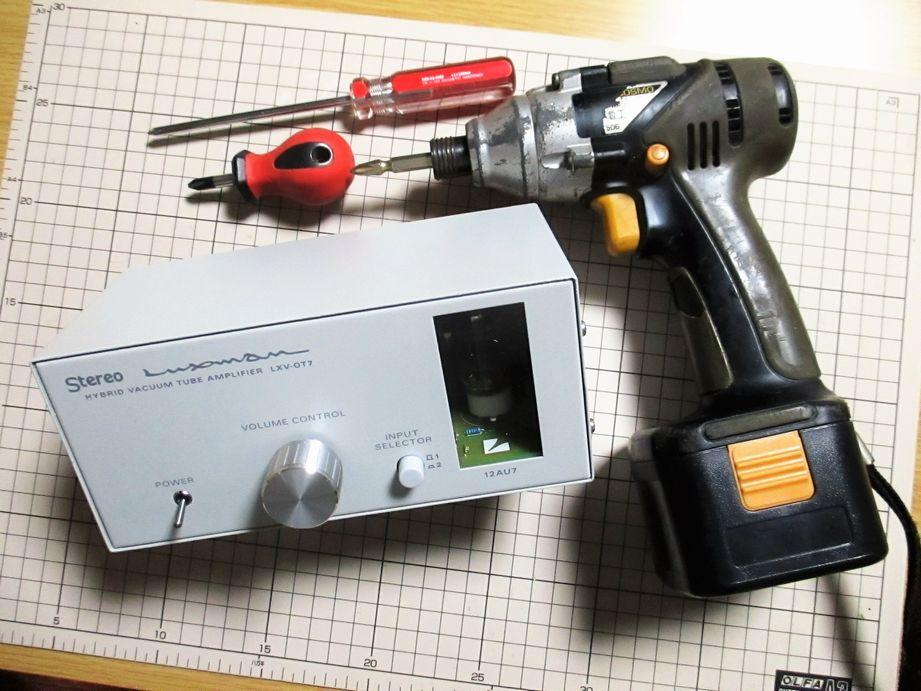 ラックスマン製 真空管ハイブリッド・プリメインアンプ・キット 使用工具