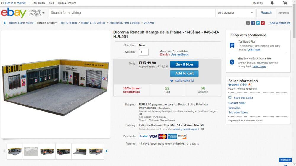 ebay商品ページ アメリカ版