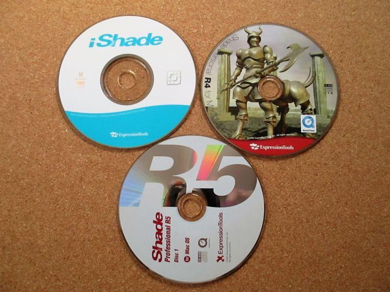 Shade CD-ROM