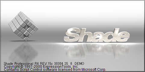 Shade R4 DEMO