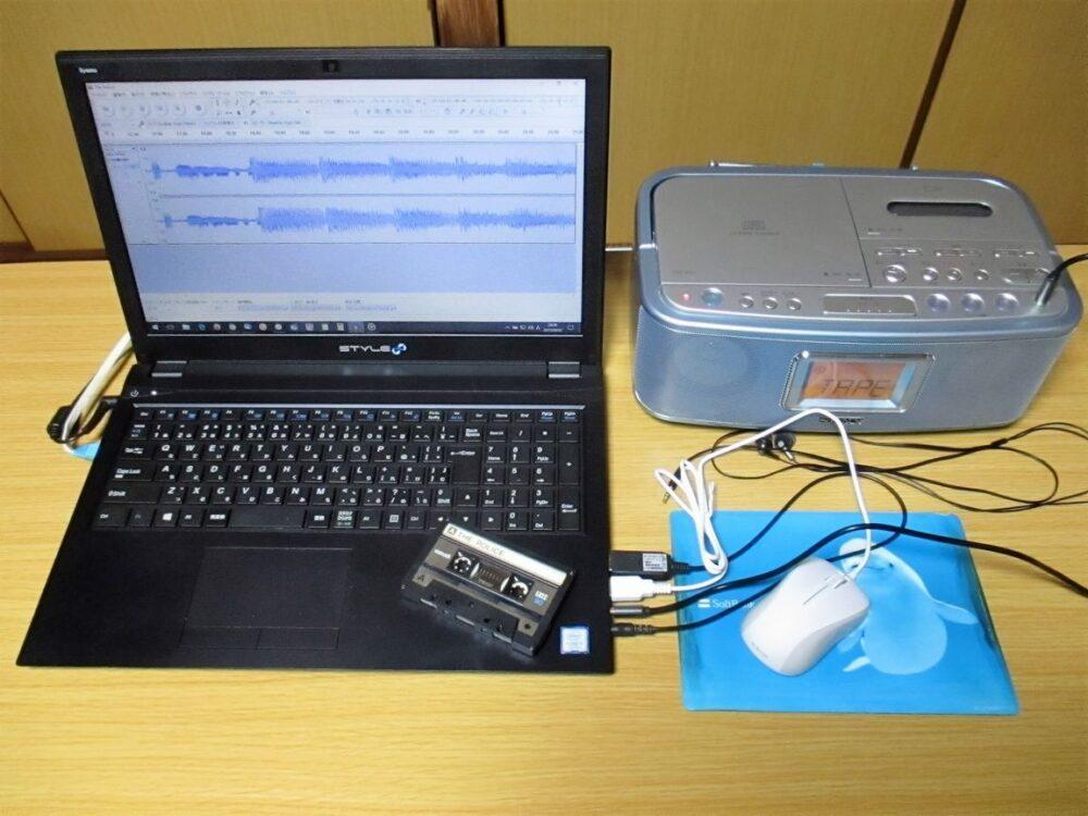 パソコンとラジカセ