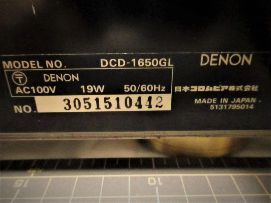 DCD-1650GL シリアルナンバー