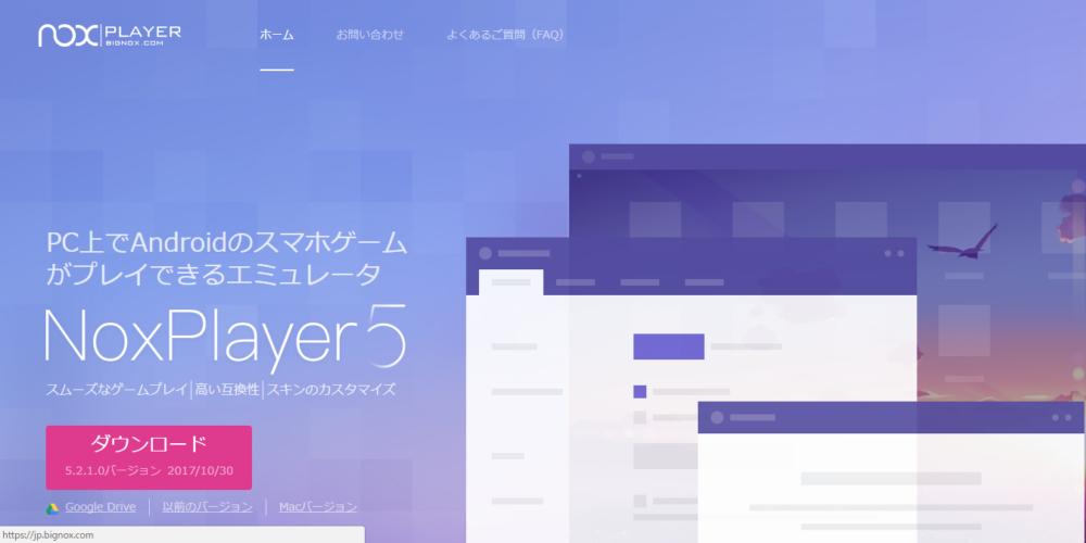 NoxPlayer5