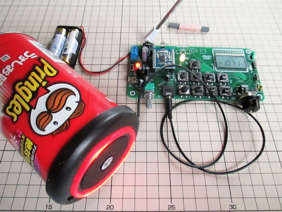 表示器付DSPラジオキットとブリングルス・スピーカー