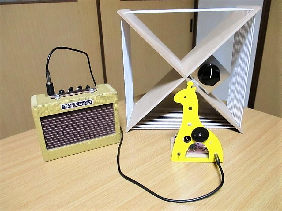 キリンラジオ、AMループアンテナ、MINI 57 TWIN-AMP