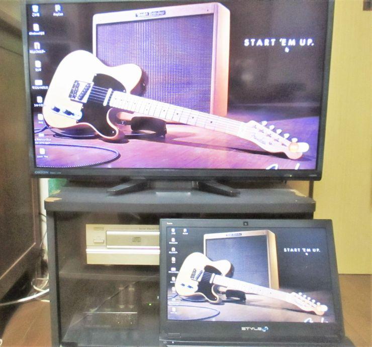 パソコン画面を家庭用テレビに反映