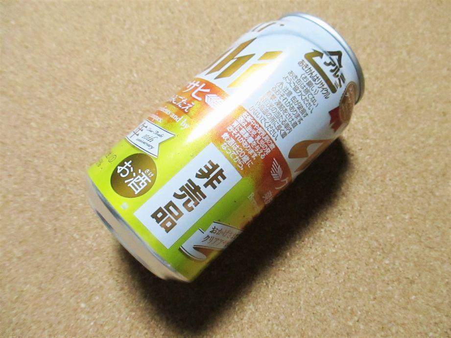10周年キャンペーン限定スペシャルデザイン缶 非売品