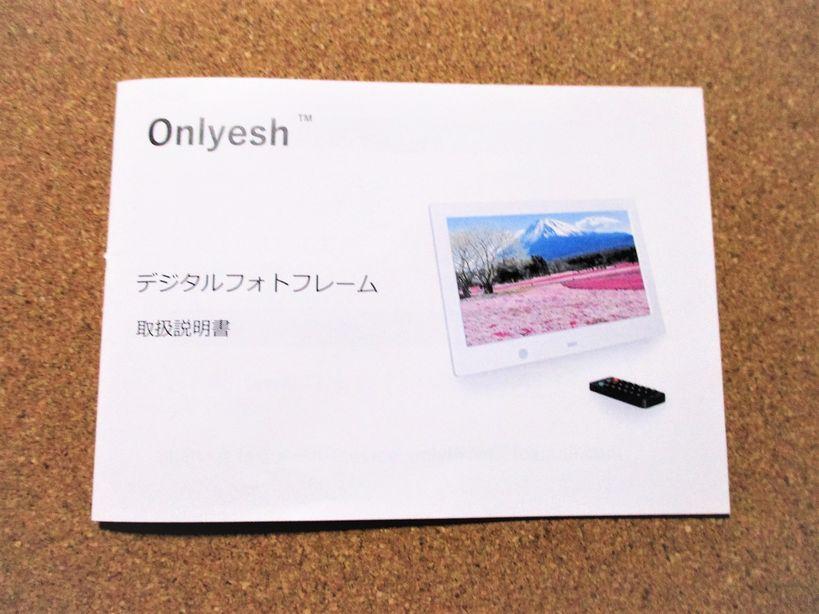 取扱説明書 Onlyesh™