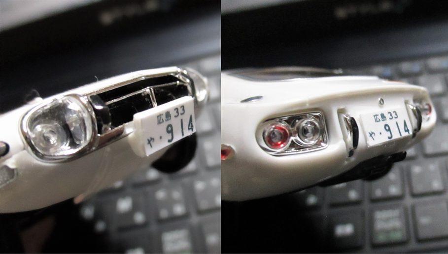 トヨタ2000GT ナンバープレート