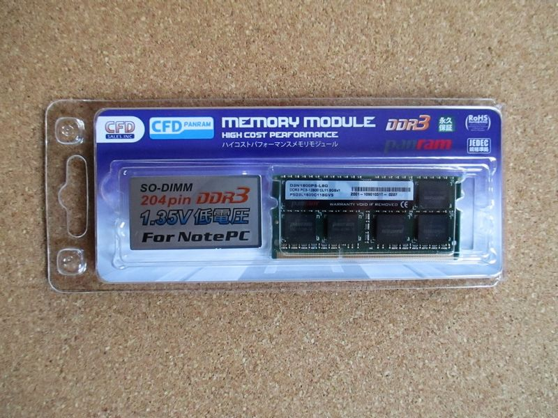 CFD販売 ノートPC用 メモリ PC3-12800(DDR3-1600) 8GB×1枚 1.35V対応 SO-DIMM (無期限保証)(Panram) D3N1600PS-L8G